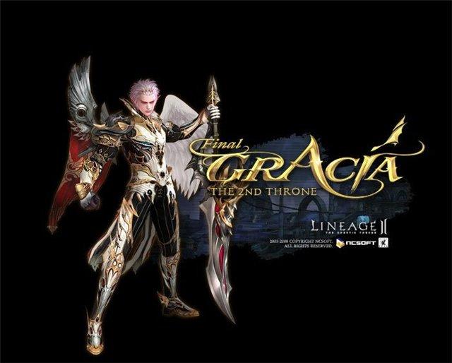 "Прокомментировать запись Lineage II: The 2nd Throne Gracia Final"""